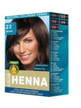 Aroma Coloring Henna Chesnut (Castaniu)
