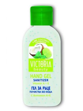 GEL DE CURATAT MAINILE FARA CLATIRE VICTORIA BEAUTY- COCOS SI VERBINA 50 ML