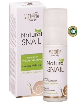 CREMA ANTI-RID CONTUR OCHI CU EXTRACT DE MELC- HYDRA-REST VICTORIA BEAUTY - 100% NATURALA 30ML
